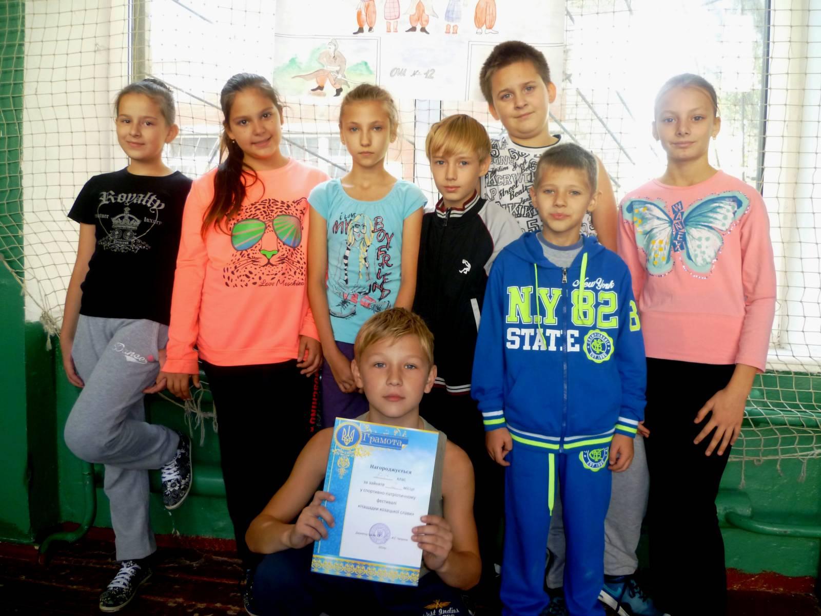 """спортивный фестиваль """"Нащадки козацької слави"""""""